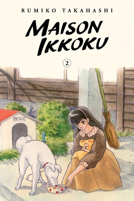 Maison Ikkoku Collector's Edition volume 2