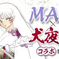 Inuyasha's Sesshomaru Promotes Rumiko Takahashi's Latest Manga