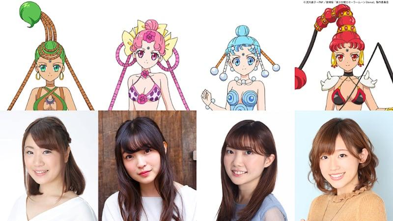 Sailor Moon Eternal Films Reveal Amazoness Quartet Voice Actors