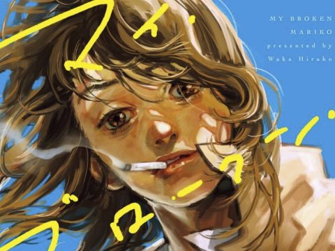 My Broken Mariko Wins The Bros. Comic Award 2020