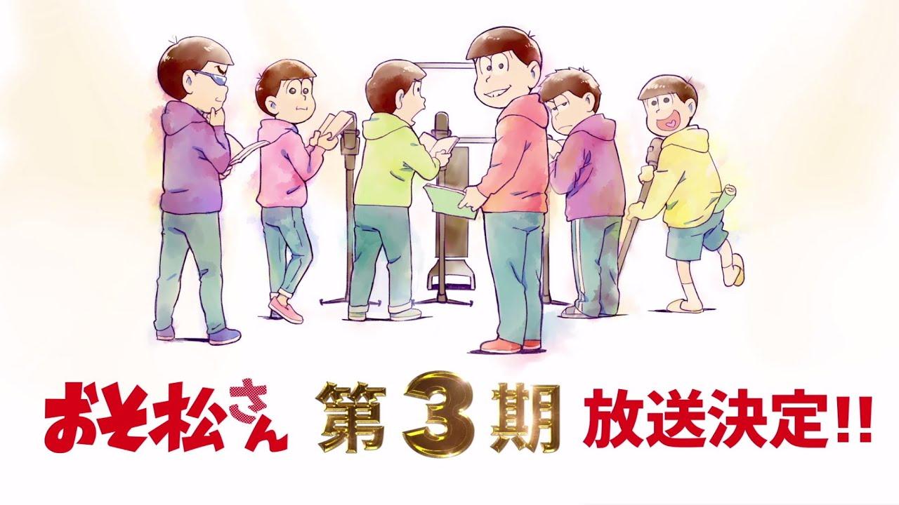 mr. osomatsu season 3