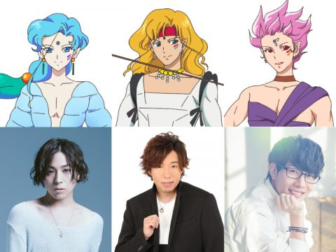 Sailor Moon Eternal Anime Films Cast Their Amazon Trio
