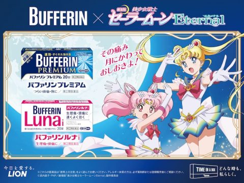 Sailor Moon Punishes Pain with Bufferin Tie-Up