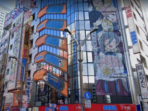 Major Sega Arcade in Akihabara Shuttering This Month