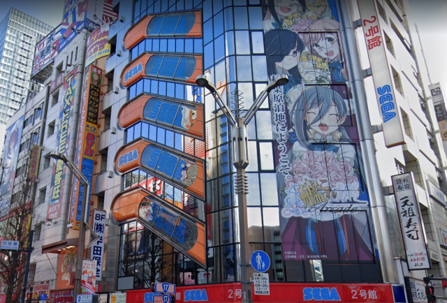 Major Sega Arcade in Akihabara Shuttering This Month