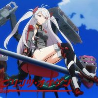 Funimation Says It Is Not Censoring Azur Lane