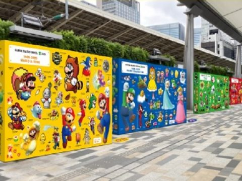 Celebrate Super Mario Bros. with Japanese Train Station Art Exhibits