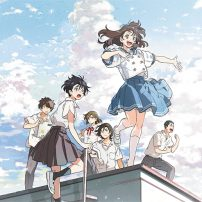 Time of Eve Director Reveals New Anime Film Sing a Bit of Harmony