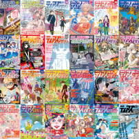 Can Doujinshi Con Comitia Open Its Doors This November?