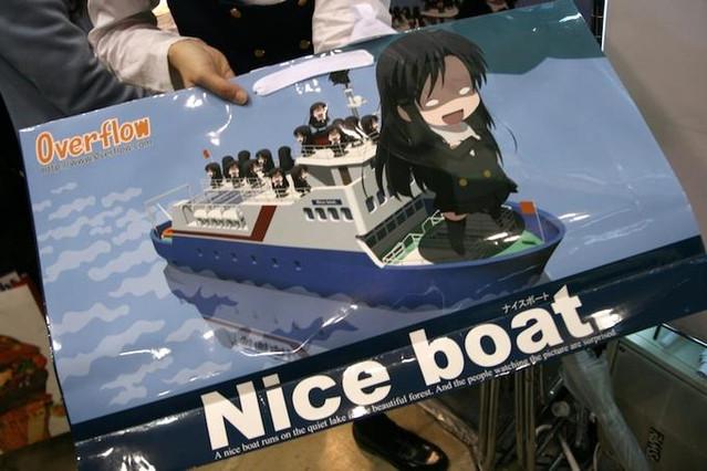 """""""Nice Boat"""" merchandise"""