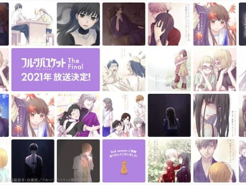 Fruits Basket Final Season Announced for 2021