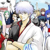 Shueisha Counts Every 'Oi!' Greeting in the Gintama Manga