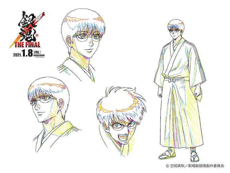 gintama the final movie