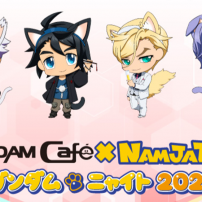 Gundam Pilots Go Full Feline for Namjatown Collab
