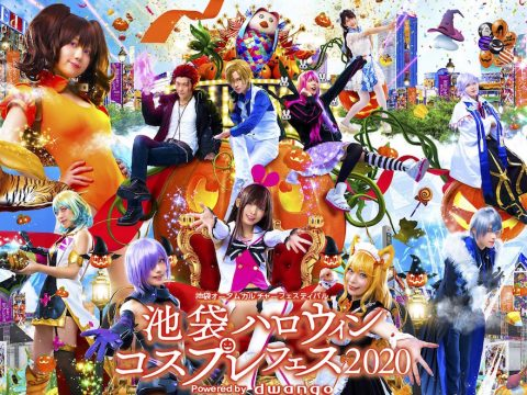 Halloween Cosplay Fes 2020 in Ikebukuro Canceled Due to COVID-19