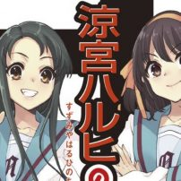 Original Haruhi Suzumiya Light Novels to be Re-released in January