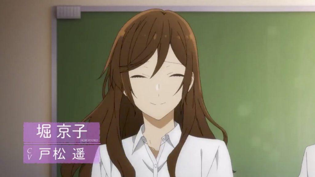First Horimiya Trailer Previews the Romantic Anime Adaptation