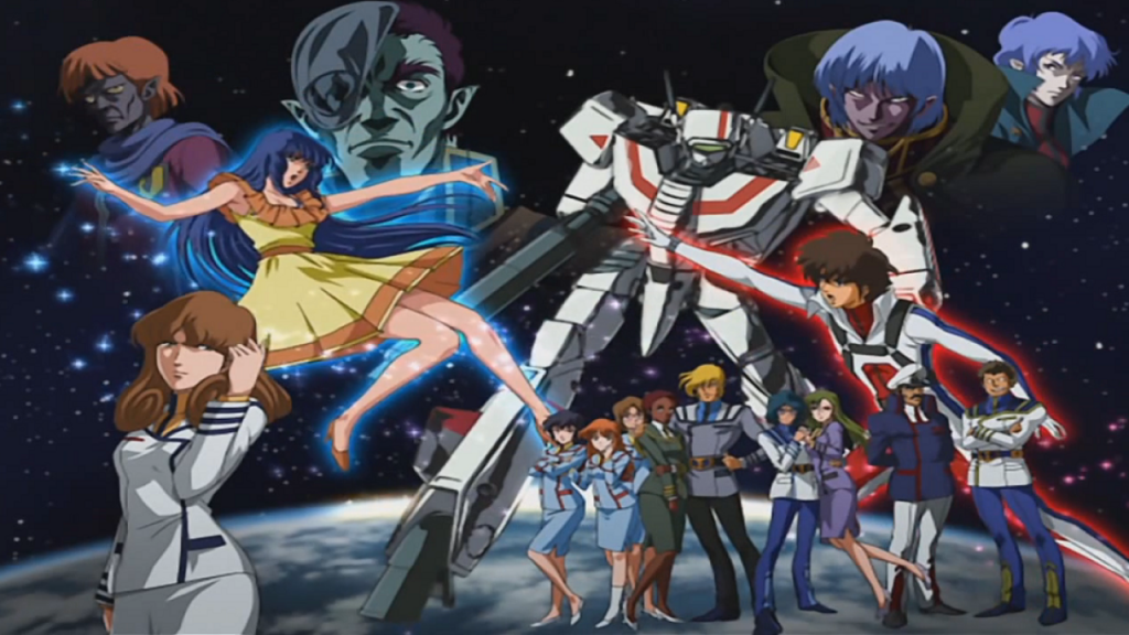 The cast of The Super Dimension Fortress Macross