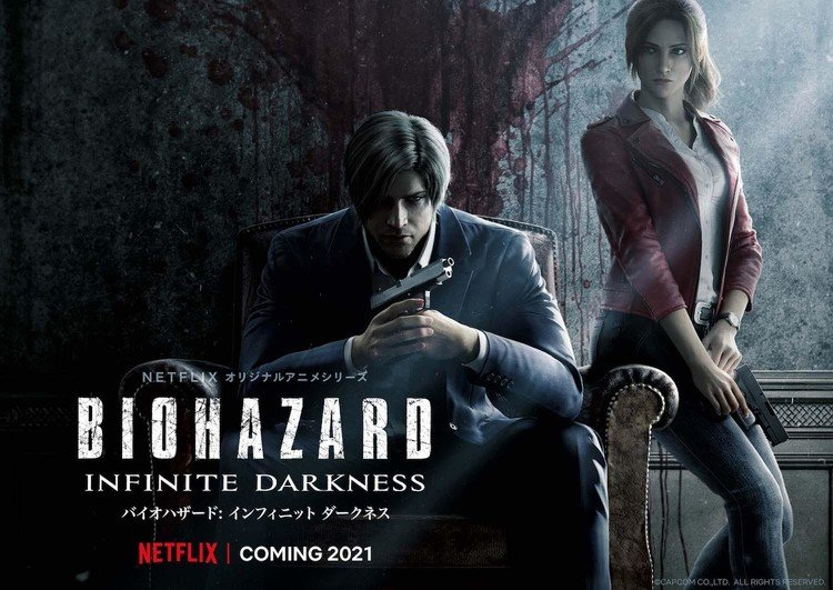 Resident Evil Gets CG Anime Series Infinite Darkness