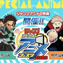 Jump Special Anime Festa Takes Its 2020 Event Online