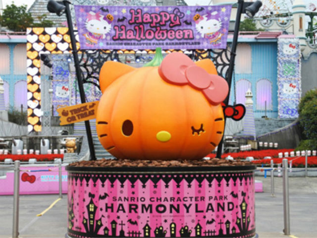 Sanrio's Harmonyland Park Is Getting Into the Halloween Spirit