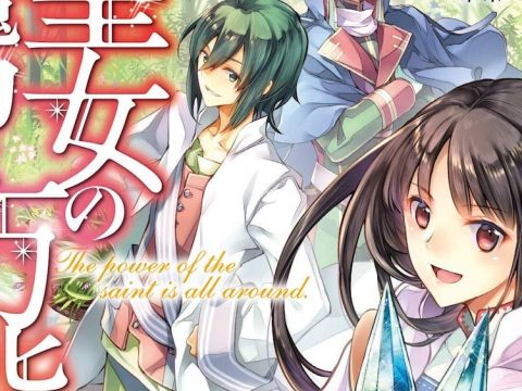 The Saint's Magic Power is Omnipotent Isekai Light Novels Grab Anime