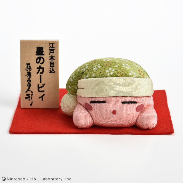 This Kirby Doll was Made in a Traditional Japanese Style