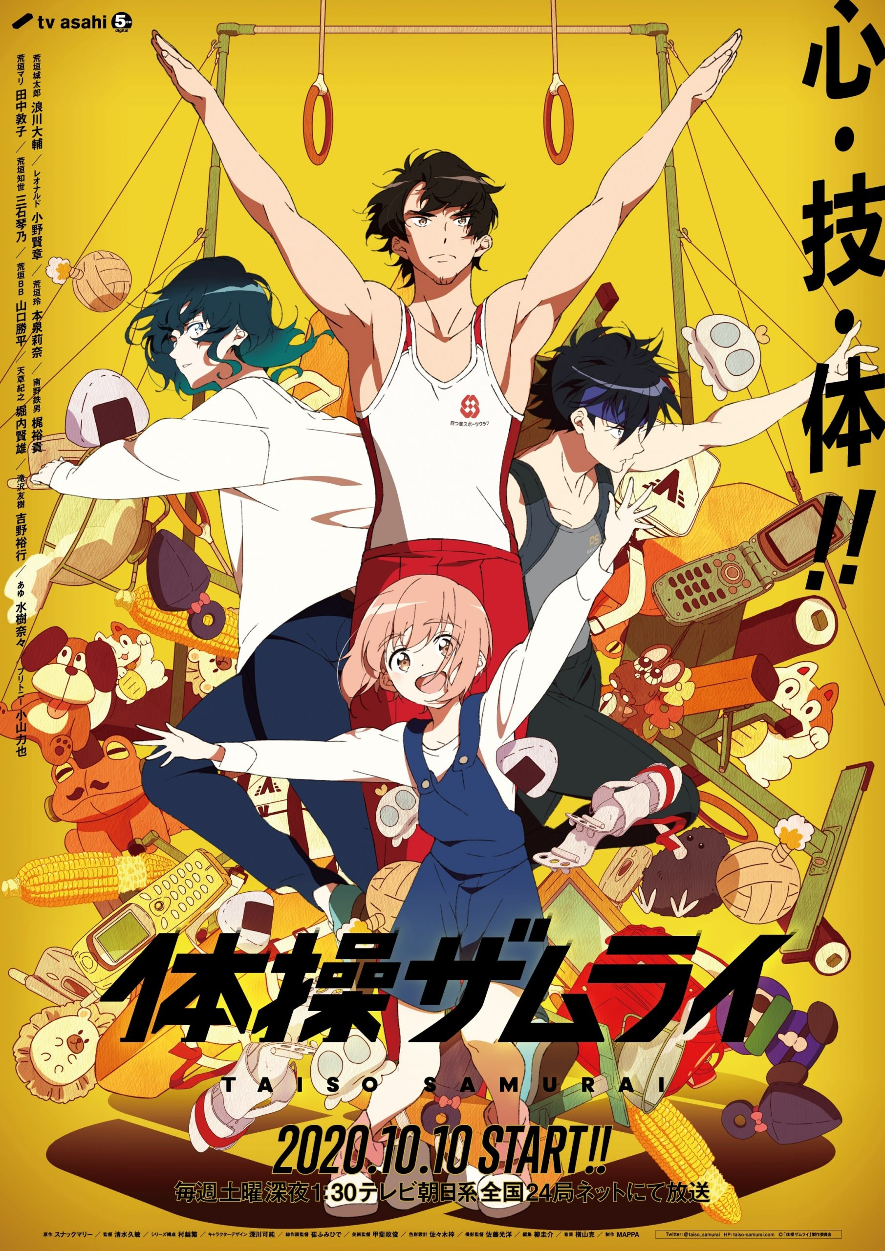 gymnastics anime