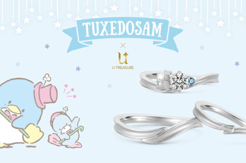 You Can Get Married with Tuxedosam Rings