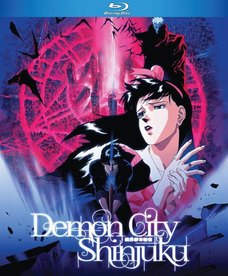 Demon City Shinjuku anime
