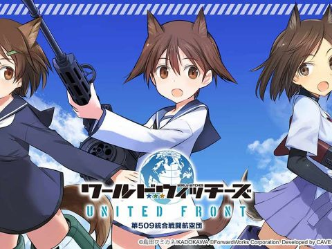 World Witches: United Front Game Shows Off Its Opening Movie