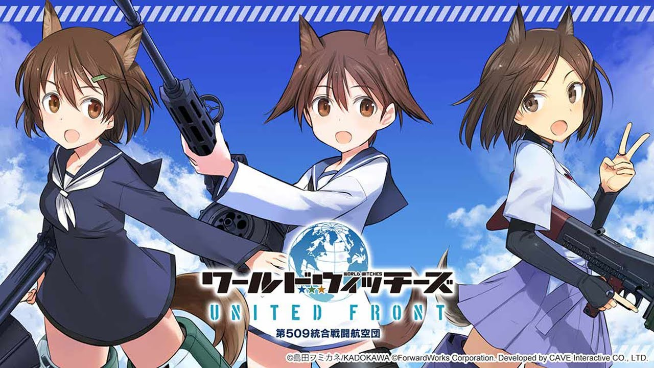 world witches: united front