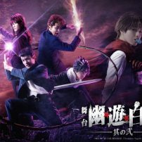 Yu Yu Hakusho Play is Coming Back for More This December