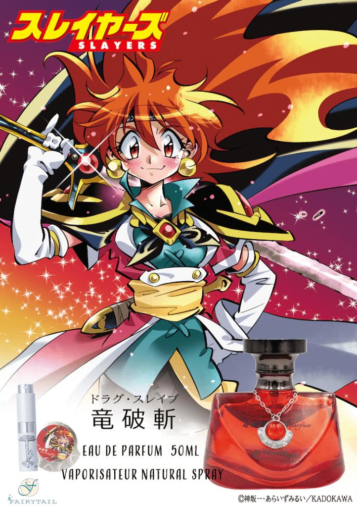 Dragon Slave Perfume
