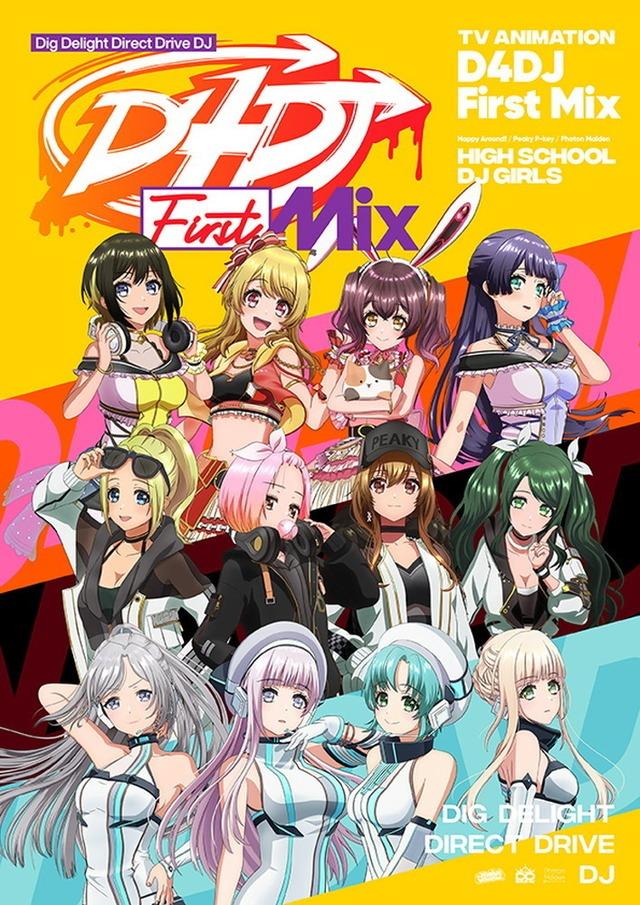 The girls of D4DJ First Mix