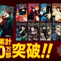 Jujutsu Kaisen Manga Celebrates 10 Million Copies in Circulation