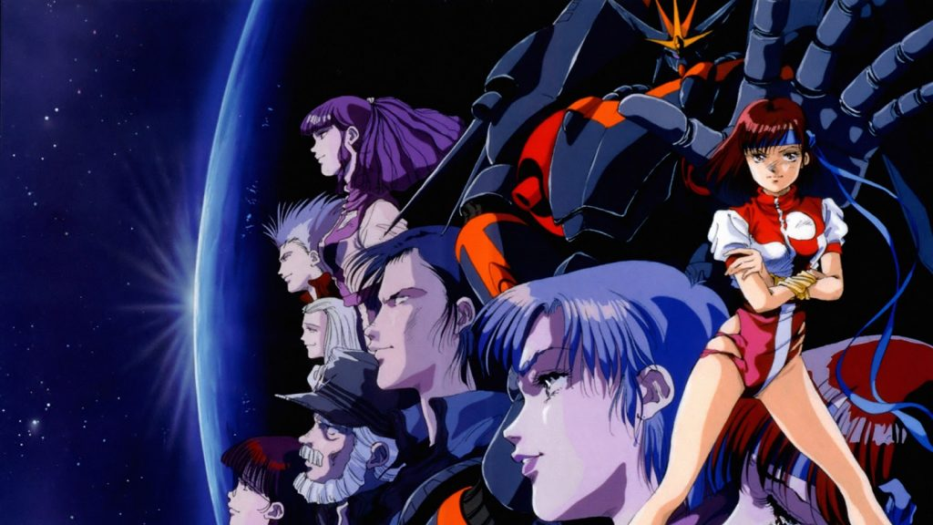 Aim for the Top: Gunbuster!