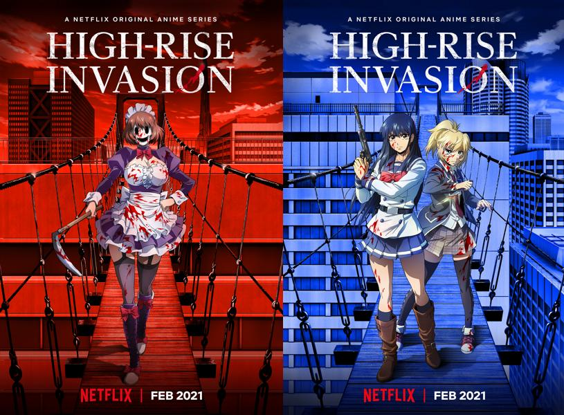 Netflix Releases Bloody Trailer For High-Rise Invasion Anime