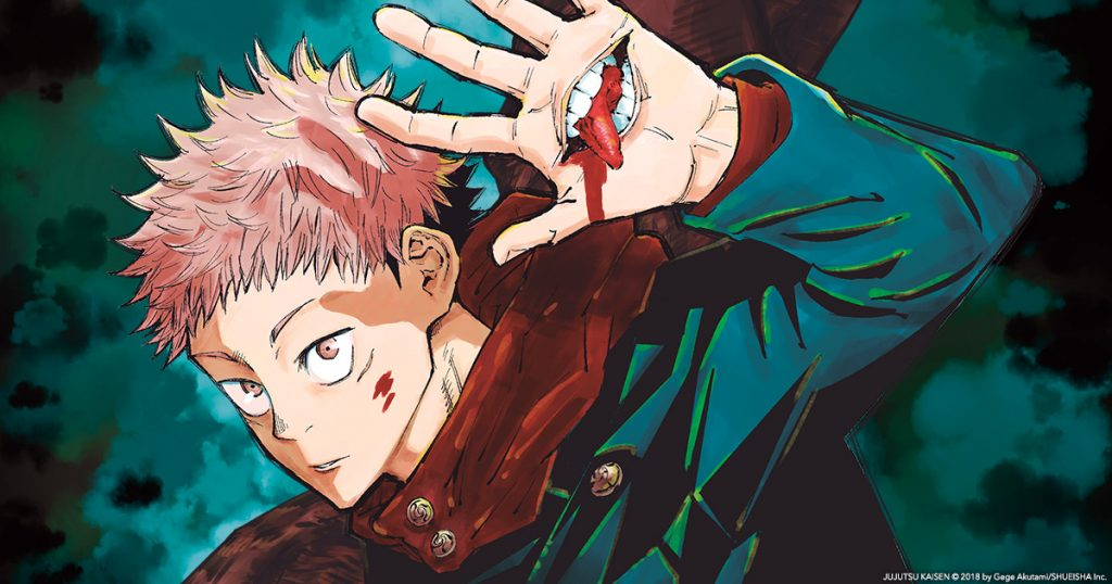 VIZ Offers First Volume of Jujutsu Kaisen For Free This Week (Digitally)