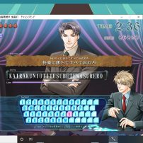 BL Typing Game With Undressing Feature Goes Viral in Japan