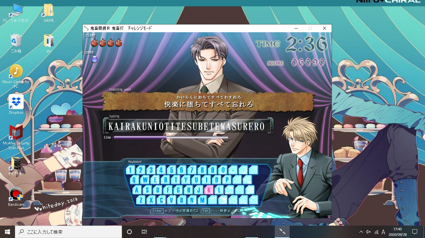 bl typing game