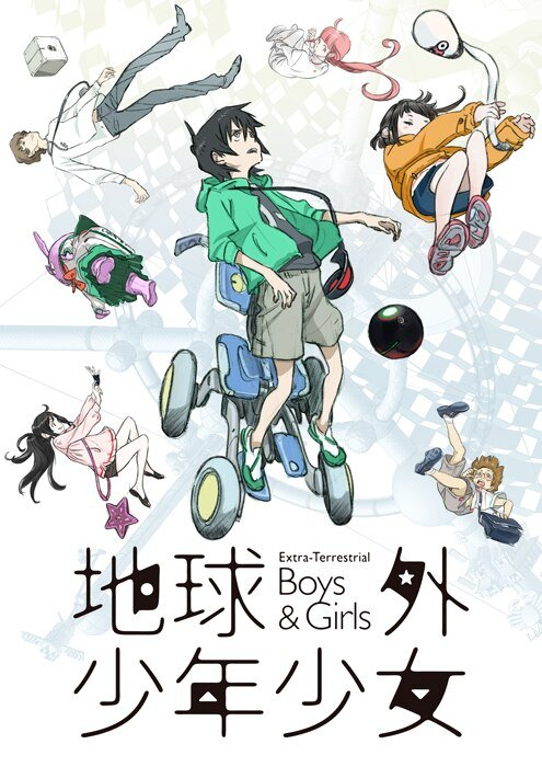Extra-Terrestrial Boys & Girls, Den-noh Coil Creator's New Anime, Hits in 2022