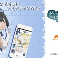Get Directions from Hestia In Danmachi GPS Collab