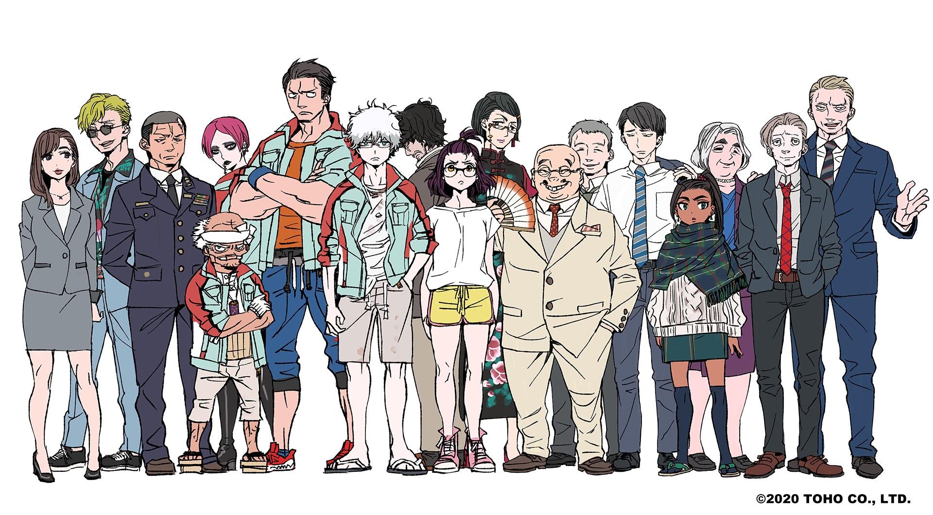 godzilla anime series