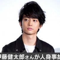 Actor Kentaro Ito Allegedly Breaks Woman's Leg in Hit-and-Run
