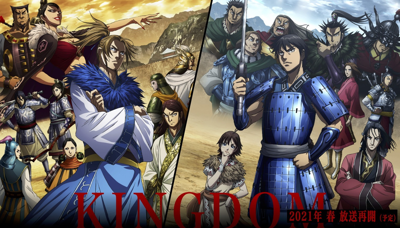 kingdom season 3