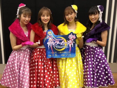Momoiro Clover Z Joins Voice Cast to Perform Sailor Moon Eternal Theme