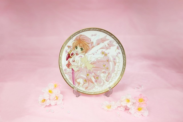 Cardcaptor Sakura Plate Gets Fancy to Celebrate CLAMP's 30th