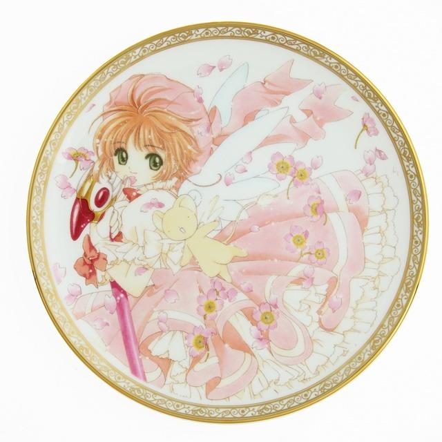 cardcaptor sakura plate