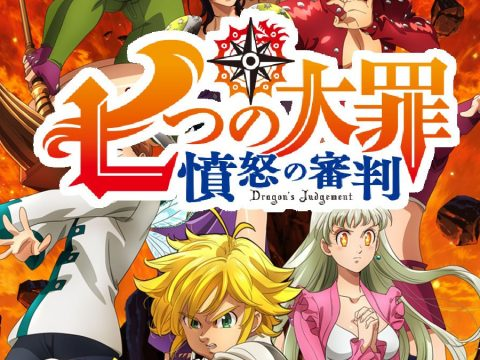 Netflix Releases New Seven Deadly Sins Trailer, Interview with Creator